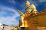 WAT BU PHAI (วัดบุไผ่-วัดบ้านไร่ 2), Nakhon Ratchasima