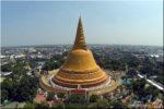 PHRA PATHOM CHEDI (พระปฐมเจดีย์), Nakhon Pathom
