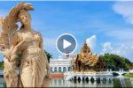 BANG PA-IN PALACE (พระราชวังบางปะอิน) – ZDARMA!