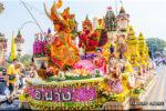 FLOWER FESTIVAL (งานมหกรรมไม้ดอกไม้ประดับ), Chiang Mai