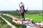 GANESHA PARK KHLONG KHUEAN (อุทยานพระพิฆเนศ ฉะเชิงเทรา), Chachoengsao