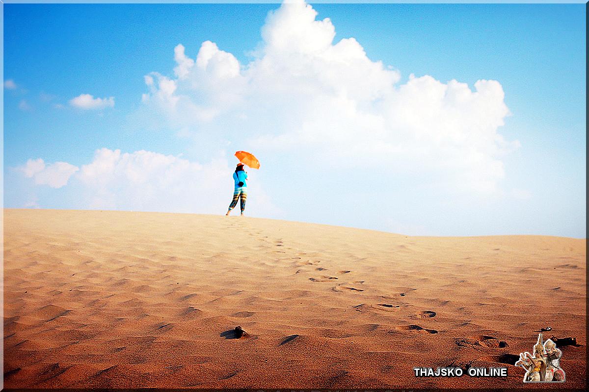 HAT HONG (หาดหงส์), Ubon Ratchathani