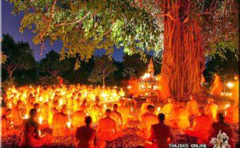 KHAO PHANSA FESTIVAL (เข้าพรรษา)