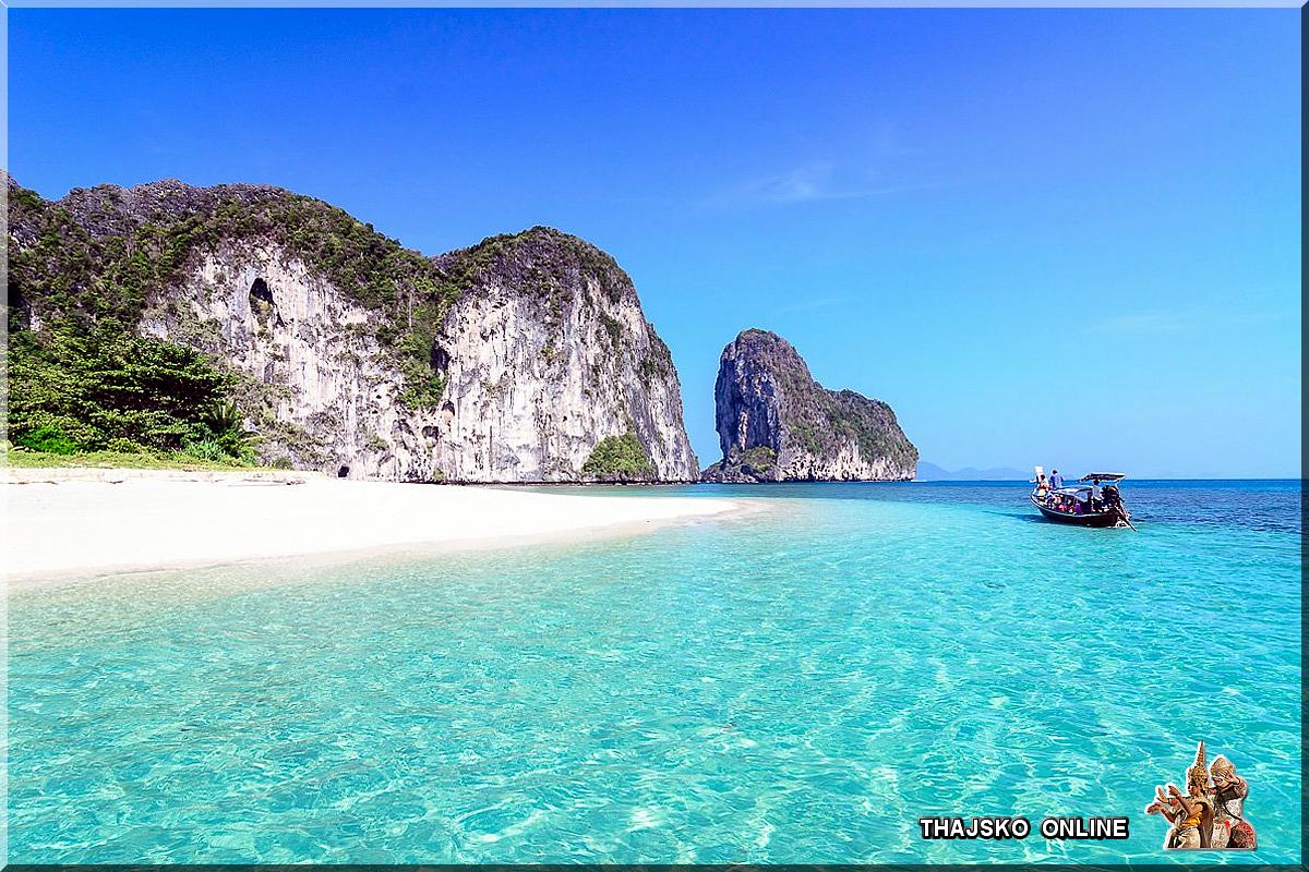 KO LAO LIANG (เกาะเหลาเหลียง), Trang