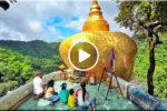 PHRAE (แพร่), neznámé Thajsko