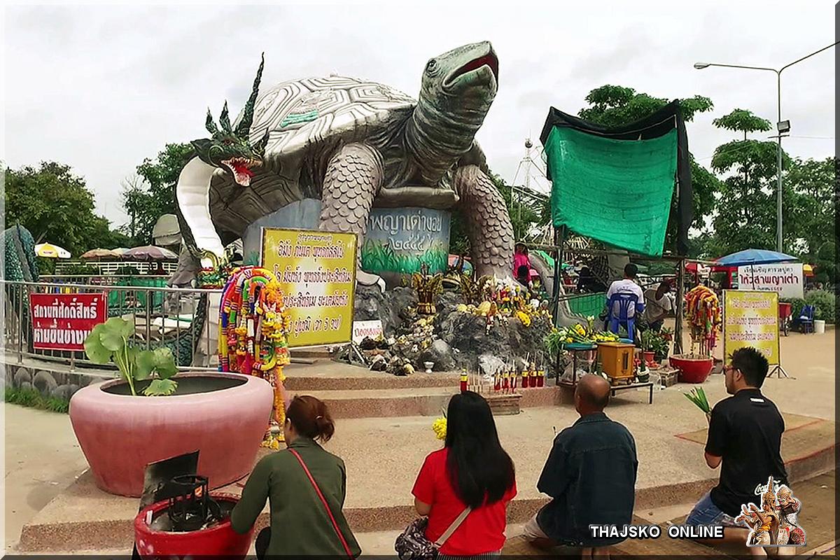 PHAYA TAO NGOI (พญาเต่างอย), Sakhon Nakhon