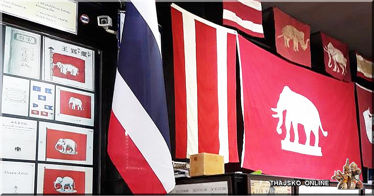 THAI NATIONAL FLAG MUSEUM (พิพิธภัณฑ์ธงชาติไทย), Bangkok