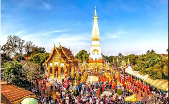 WAT PRA THAT PHANOM (วัดพระธาตุพนม), Nakhon Phanom