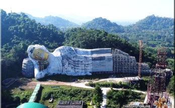 WAT PA SAWANG BOON (วัดป่าสว่างบุญ), Saraburi